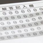 ケアマネ試験