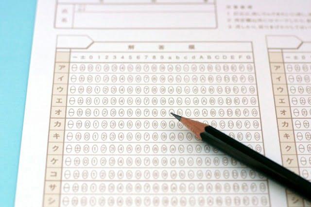 介護福祉士国家試験