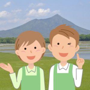 茨城県の介護福祉士