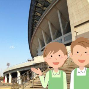 埼玉県の介護福祉士