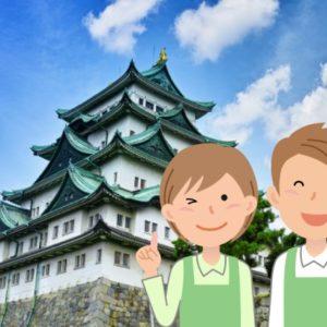 愛知県の介護福祉士