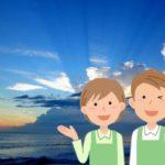 千葉県の介護福祉士