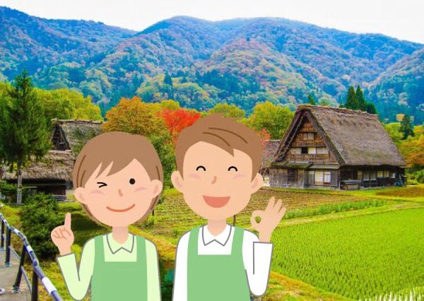 岐阜県の介護福祉士