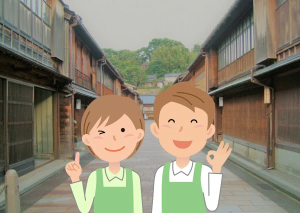 石川県の介護福祉士
