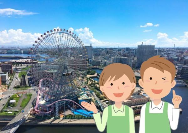 神奈川県の介護福祉士