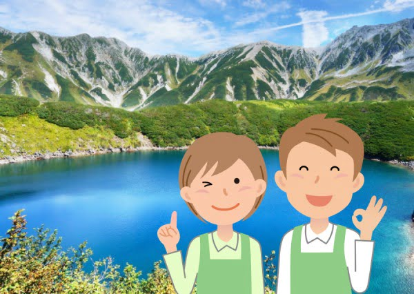 富山県の介護福祉士