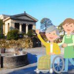岡山県の介護福祉士