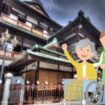 愛媛県の介護福祉士