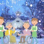 北海道の介護福祉士
