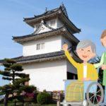 香川県の介護福祉士