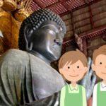 奈良県の介護福祉士
