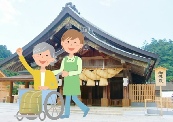 島根県の介護福祉士