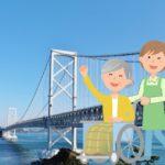 徳島県の介護福祉士
