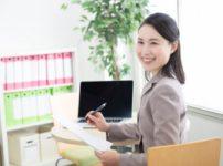 転職サイトのキャリア・アドバイザーの女性