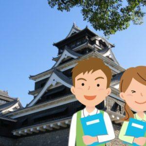 熊本県の介護福祉士