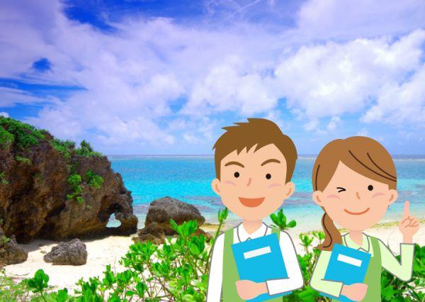 沖縄県の介護福祉士