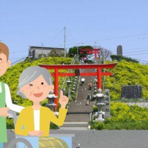 青森県の介護職員初任者研修