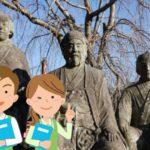 茨城県の介護職員初任者研修