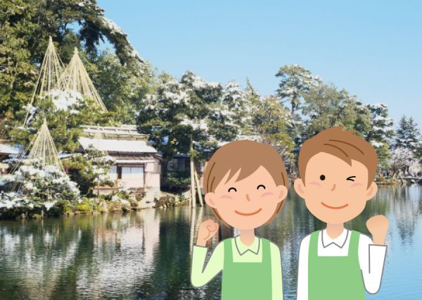 石川県の介護職員初任者研修