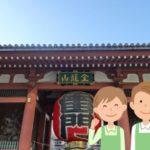 東京都の介護職員初任者研修