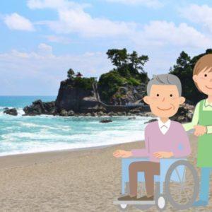 高知県の介護職員初任者研修施設