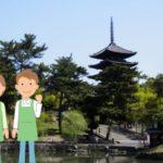 奈良県の介護職員初任者研修