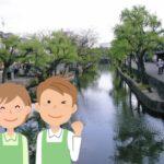 岡山県の介護職員初任者研修施設