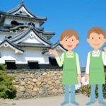 滋賀県の介護職員初任者研修