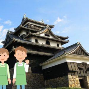 島根県の介護職員初任者研修施設