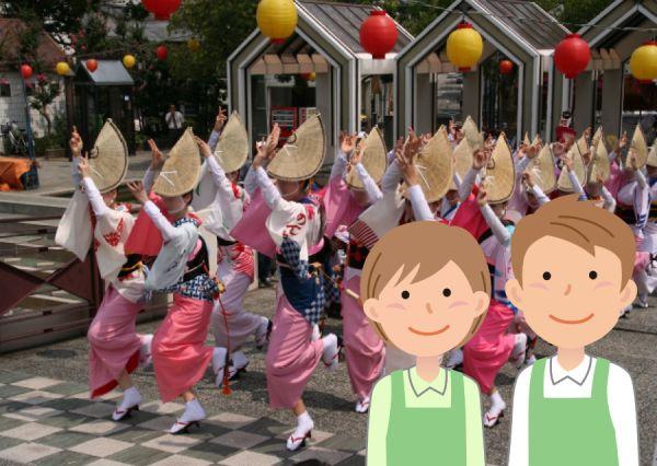 徳島県の介護職員初任者研修施設