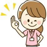 OKサインをする女性の介護福祉士