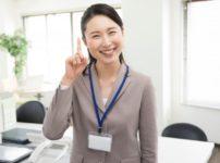 転職エージェントの女性コンサルタント