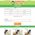 キララサポート介護のサイト画像
